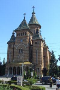 Romania 11 345