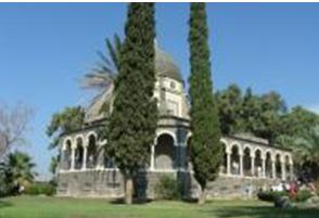 Church of the Beatitudes Mt Eremos Israel - Prayer Ideas