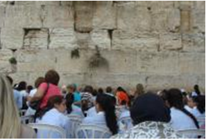 capture-western-wall-2